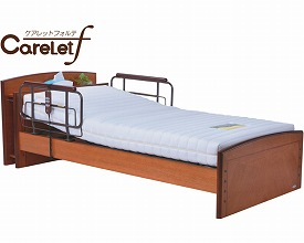 ケアレット・フォルテ ライジングモーション付 1モーターベッド フラットボードタイプP108-12BA1CS 硬質ウレタンマットレス(介護ベッド 高齢者用ベッド ベット 電動ベッド 老人向けベッド 介護用品 福祉  リハビリ)