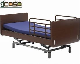 カーサ 昇降2モーター(背・昇降)マットレス無(介護ベッド 高齢者用ベッド ベット 電動ベッド 老人向けベッド 介護用品 福祉  リハビリ)