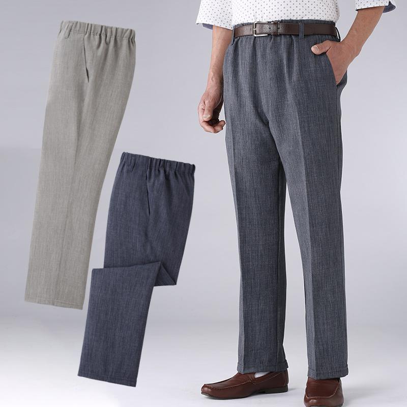 日本製スコッチガード加工楽々パンツ3色セット(シニアファッション 70代 80代 メンズシニア 男性 紳士服 お年寄り高齢者 春夏 誕生日プレゼント ) 【父の日 ギフト】【父の日 プレゼント】