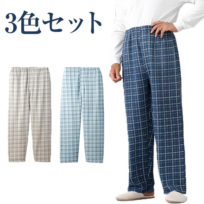 Class Three Colors Of Gentleman Pajamas Underwear Fall And Winter Senior Man Mens Wear Grandfather Elderly Person Birthday Present Rakuten Mail