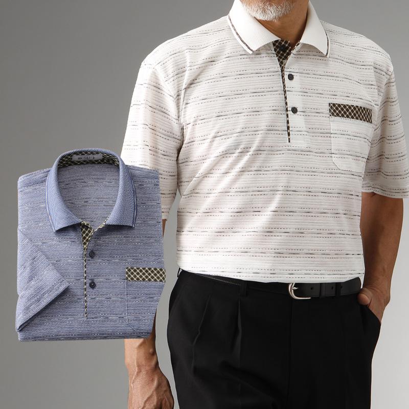 日本製 かすり糸 ジャカード 半袖 ポロシャツ 2色組 セット(シニアファッション 70代 80代 60代 ファッション 春 夏 紳士 メンズ おじいちゃん 服 お年寄り 高齢者 プレゼント)【父の日 ギフト】【父の日 プレゼント】