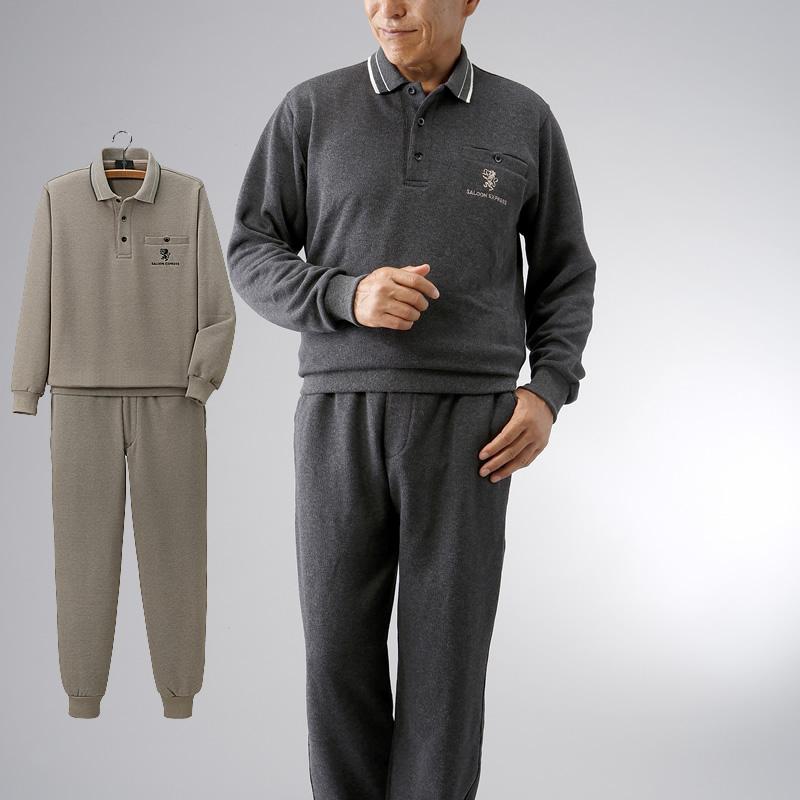 裏起毛 ホームウェア 上下セット 2色組 シニアファッション メンズ 80代 70代 60代 秋冬 男性 おじいちゃん 服 プレゼント 高齢者 祖父 誕生日 送料無料 暖かい 防寒 あったか【父の日 ギフト】【父の日 プレゼント】