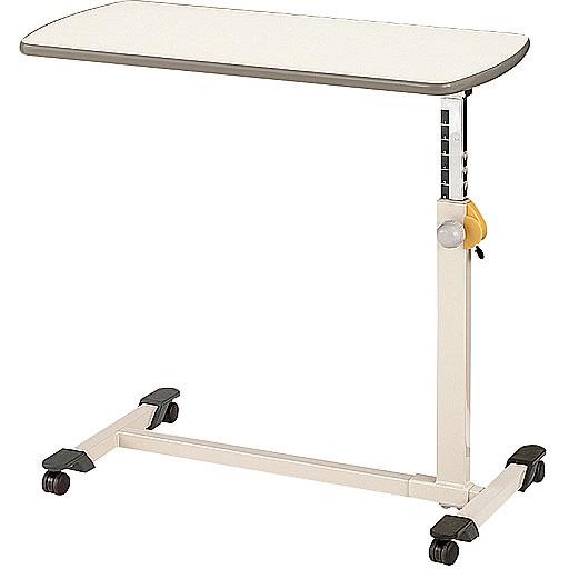 パラマウントベッド ベッドサイドテーブル[ノブボルト調節式] 介護ベッド 電動ベッド