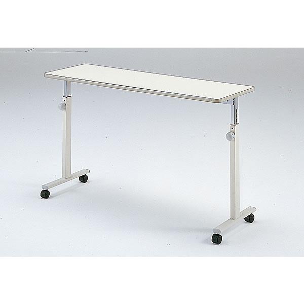 パラマウントベッド オーバーベッドテーブル[ノブボルト調節式] 介護ベッド 電動ベッド