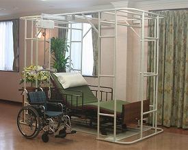 介護ベッド・送料無料 快歩 天井走行リフト対応ベッドシェルター電動ベッド リクライニングベッド  介護用品 福祉用具
