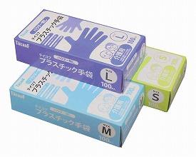 送料無料 テイコブ プラスティック手袋1ケース20箱入り(介護用品 安全 手袋 使い捨て ゴム手袋 掃除用 作業用 介護用手袋 )