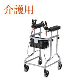歩行器 介護・歩行器 アルコー30型大人用 リハビリ 高齢者用 介護用品 福祉用具 歩行訓練