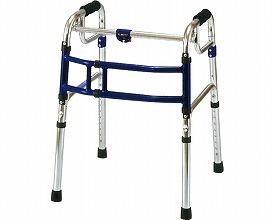 歩行器 介護・送料無料 スライドフィット スタンダード / H-0188大人用 リハビリ 高齢者用 介護用品 福祉用具 歩行訓練