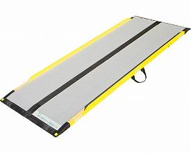 車椅子 スロープ 段ない・ス628-080 240cm(車椅子 スロープ 車いす 車イス  段差解消 玄関用  階段用  )