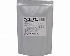 サンファイバー1kg(10個入り)(介護食 食品 福祉 高齢者用 老人用   )
