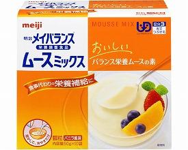 明治メイバランスムースミックス 分包タイプ50g×10包 バニラ風味(6個入り)(介護食 食品 福祉 高齢者用 老人用   )