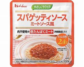 スパゲッティソース ミートソース風(低たんぱくミート入り)84296 100g(40袋入り)(介護食 食品 福祉 高齢者用 老人用   )