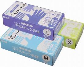 テイコブ プラスティック手袋GL01L-CL Lサイズ 100枚(20箱入り)(介護 病院 介護施設 居宅 デイサービス デイケア 施設 福祉  業務用 備品 開業 介護用品 リハビリ サ高住 老人ホーム)