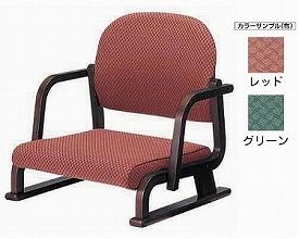 座いす 肘付き・固定タイプ(介護用品 便利グッズ 老人 お年寄り 高齢者 介護椅子 いす イス)( 母の日 プレゼント 2019 )