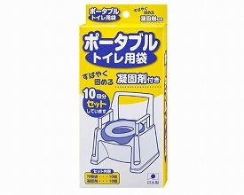 ポータブルトイレ用袋AE-59 10個入(トイレ用品 福祉用具     排泄介護用品 )