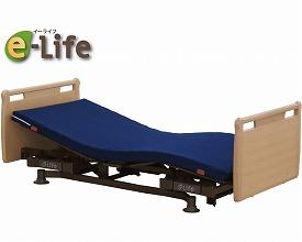 イーライフ 3モータータイプG-EL3R91N(介護ベッド 高齢者用ベッド ベット  老人向けベッド 介護用品 福祉  リハビリ)