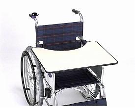 車いす用テーブルMS-151(車椅子関連用品 車いすグッズ 車イス 介護用品  高齢者用 老人用  )