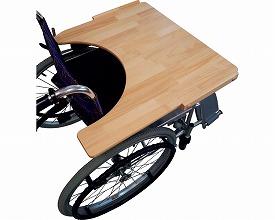 ヨッコイショテーブル リバーシブルタイプ(車椅子関連用品 車いすグッズ 車イス 介護用品  高齢者用 老人用  )