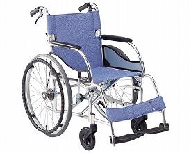 立ち止まり君付車いす(超軽量基本タイプ) MW-SL11BT(車椅子 車いす 車イス 送料無料 座幅 自走用 折り畳み 折りたたみ   介護用品  高齢者用 老人用)