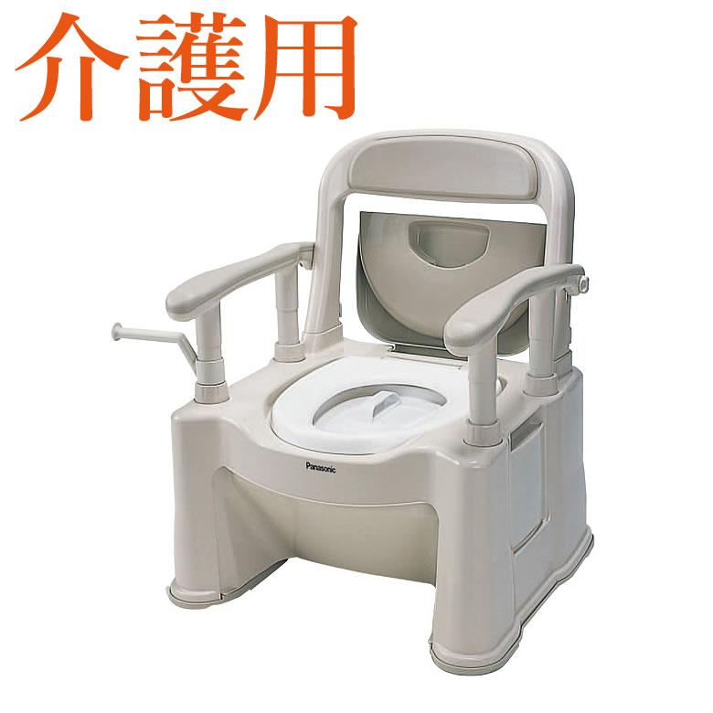 ポータブルトイレ 送料無料 [座楽]背もたれ型SP 標準 パナソニック(簡易トイレ 介護用品 トイレ 軽量 簡易トイレ お年寄り   簡易トイレ)