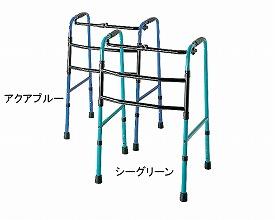 折りたたみ式交互歩行器 C2023(介護歩行器 リハビリ 福祉用具 歩行訓練 介護用品 大人用 高齢者用 老人用 )