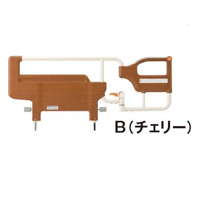 スイングアーム介助バー 木目タイプ KS-096B(介護ベッド 高齢者用ベッド ベット  老人向けベッド 介護用品 福祉  リハビリ)
