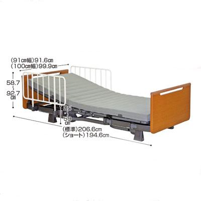 ハイロー 3モーター リライフベッド 100cm幅(介護ベッド 高齢者用ベッド ベット 電動ベッド 老人向けベッド 介護用品 福祉  リハビリ)