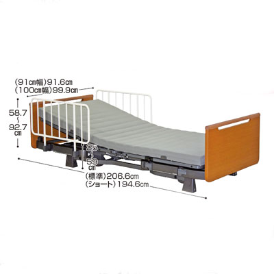 ハイロー 2モーター リライフベッド 91cm幅(介護ベッド 高齢者用ベッド ベット 電動ベッド 老人向けベッド 介護用品 福祉  リハビリ)