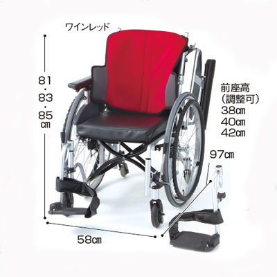 座王 6輪型自走用NA-506W(車椅子 車いす 車イス 送料無料 座幅 自走用 折り畳み 折りたたみ   介護用品  高齢者用 老人用)