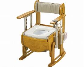 木製トイレ きらく座優 肘掛昇降18690 暖房便座(ポータブルトイレ簡易トイレ 介護用 非常用  介護用便座 介護 トイレ 介護用品 トイレ    )