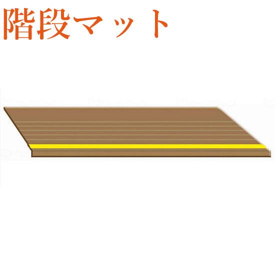 ダイヤタップ(14枚)(階段 滑り止めマット 滑り止めマット 玄関 浴室 トイレ 階段 介護用品 福祉用具 階段 滑り止めマット)