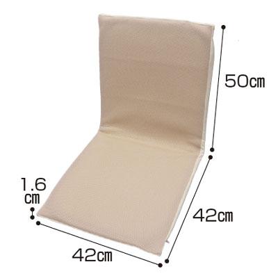 座ってクッチョン(背付) SK-2PL(車椅子クッション 車いす 車イス 褥瘡予防 床ずれ防止  高齢者用 老人用  )