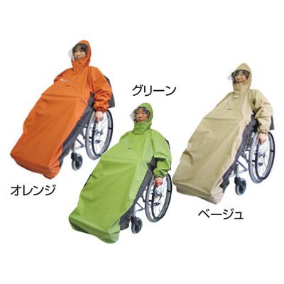 アクトフリーN(車椅子関連用品 車いすグッズ 車イス 介護用品  高齢者用 老人用  )