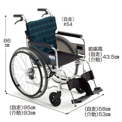 BAL-7 SP 軽量タイプハイポリマー 自走型車いす(車椅子 車いす 車イス 送料無料 座幅 自走用 折り畳み 折りたたみ   介護用品  高齢者用 老人用)