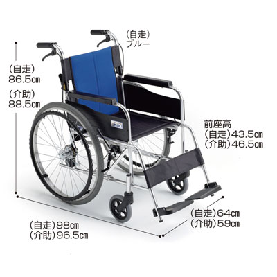 BAL-1 標準型 自走式車いす(車椅子 車いす 車イス 送料無料 座幅 自走用 折り畳み 折りたたみ   介護用品  高齢者用 老人用)
