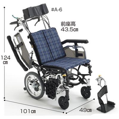 車椅子 スキット8 SKT-8(車椅子 車いす 車イス 送料無料 座幅 介助用 折り畳み 折りたたみ  軽量  介護用品  高齢者用 老人