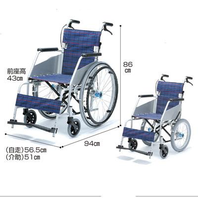 車椅子  KARL(カール)コンパクト 介助式 KW-803(車椅子 車いす 車イス 送料無料 座幅 介助用 折り畳み 折りたたみ  軽量  介護用品  高齢者用 老人
