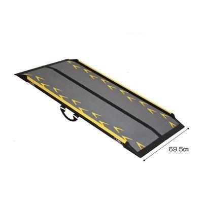 車椅子 スロープ スマートスロープ 2.0m (車椅子 スロープ 車いす 車イス 段差解消 玄関用 階段用 )( 母の日 プレゼント 2019 )