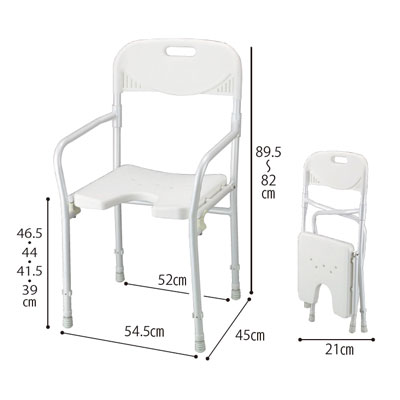 Swell Folding Shower Chair For The Old Man For The Bath Chair Shower Bench Care Article Elderly Person For The Shower Chair Bus Chair Care Pdpeps Interior Chair Design Pdpepsorg