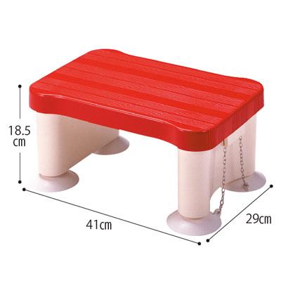バスステップ (介護用浴槽台 湯船椅子 踏み台 浴槽内椅子 お風呂イス 介護用品 入浴 高齢者用 老人用 )【お買物マラソン】