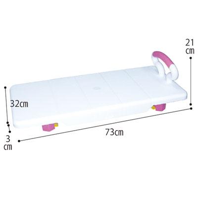 浴槽ボード (入浴用品 介護用品 風呂用品 福祉用具 高齢者用 老人用 )【母の日 プレゼント 実用的 花以外】