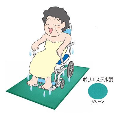 ハイ吸水ドライマット L( お風呂 滑り止めマット お風呂 マット  介護用品 浴槽マット 高齢者用 老人用  )