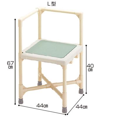 シャワーイスL型(シャワーチェア バスチェアー 介護用風呂椅子 シャワーベンチ 介護用品  高齢者用 老人用  )