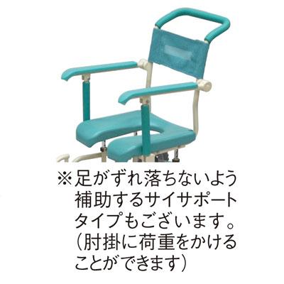 シャワーキャリー スタンダードサイサポートタイプ(入浴用品 介護用品  風呂用品 福祉用具 高齢者用 老人用  )