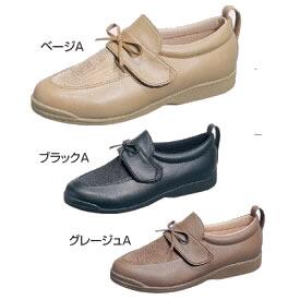 高齢者 靴 パステル302(リハビリ シューズ おしゃれ シニアファッション 介護 靴 ハイミセス 高齢者用 老人用 お年寄り  )(高齢者 女性 おばあちゃん 祖母 お年寄り 老人)【敬老の日 プレゼント ギフト】
