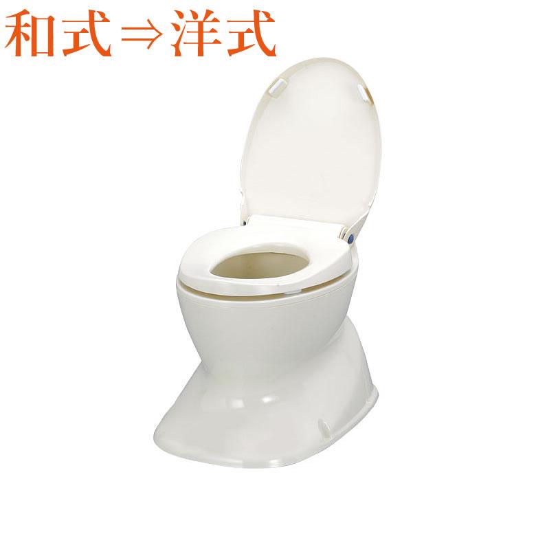 安寿サニタリーエースHG据置式 送料無料 [簡易設置洋式トイレ](介護 便器 介護用品 簡易トイレ 和式 トイレ 洋式 )【敬老の日 プレゼント ギフト】