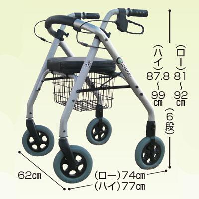パニコム歩行車PC- ロータイプ(介護歩行器 リハビリ 福祉用具 歩行訓練 介護用品 大人用 高齢者用 老人用 )