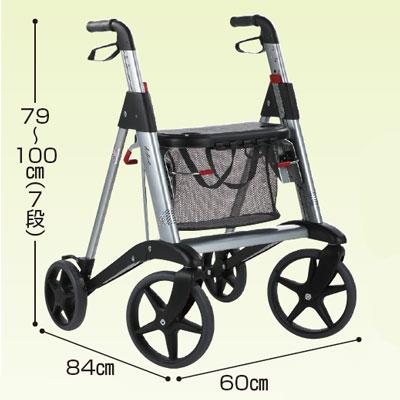 アクティブウォーカー(介護歩行器 リハビリ 福祉用具 歩行訓練 介護用品 大人用 高齢者用 老人用 )
