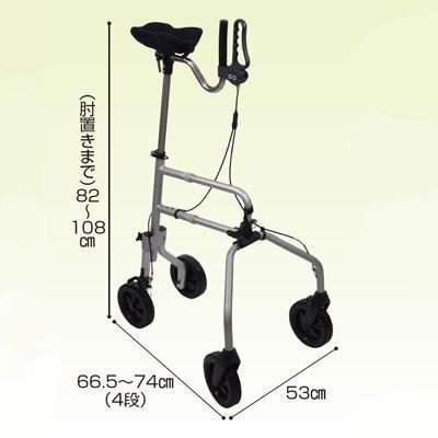 快速ウォーカー(介護歩行器 リハビリ 福祉用具 歩行訓練 介護用品 大人用 高齢者用 老人用 )