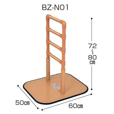 たよレール BZ-N01(介護 介護用 福祉用具 自助具  お年寄り 高齢者 介護便利グッズ  住宅 祖父祖母 敬老の日 ギフト)